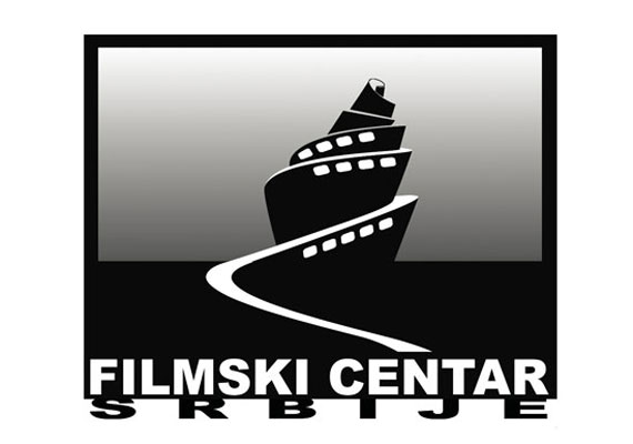 Logo Serbia Film Commission